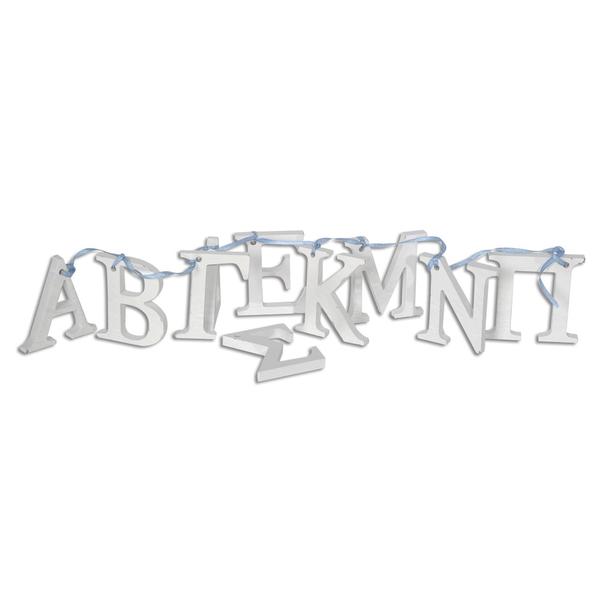 Ξύλινα γράμματα λευκά