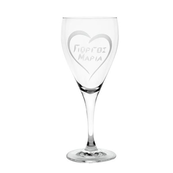 Ποτήρι κρασιού καρδιά ονόματα
