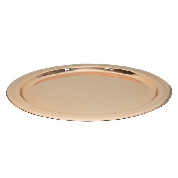 Δίσκος στρογγυλός ροζ χρυσός σαγρε