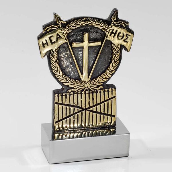 Λάβαρο Ελληνικής Επανάστασης 1821 Ελευθερία ή Θάνατος